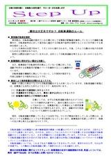 newsletter_201305_2