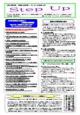 newsletter_201308