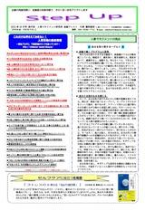 newsletter_202110