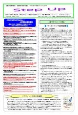 newsletter_202008