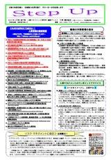 newsletter_201502