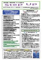 newsletter_201011