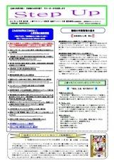 newsletter_201112