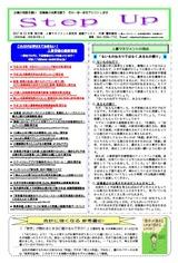 newsletter_201712
