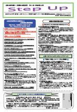 newsletter_200912