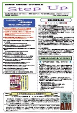 newsletter_1202