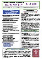 newsletter_201007