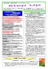 newsletter_202103