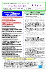 newsletter_209104