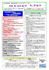 newsletter_202004