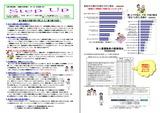 newsletter_201406(2)