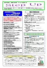 newsletter_201106