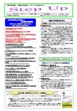 newsletter_201411