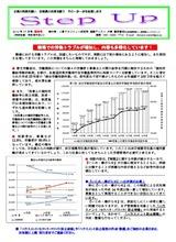 newsletter_201207-2
