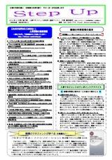 newsletter_201401