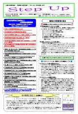 newsletter_201504