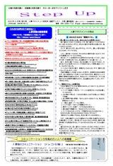 newsletter_201912