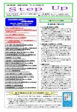 newsletter_201704