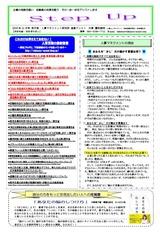 newsletter_201911