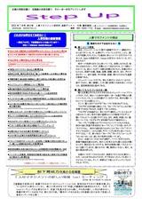 newsletter_202107