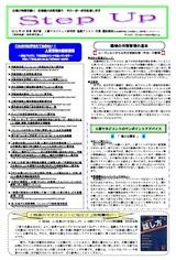 newsletter_201205