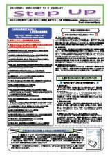 newsletter_201001