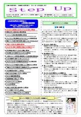 newsletter_201602