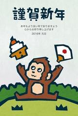 2016_申