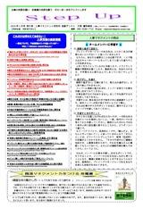 newsletter201902
