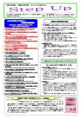 newsletter_201501
