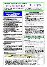 newsletter_201402