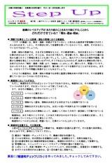 newsletter_201407-2