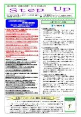 newsletter_201706