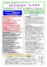 newsletter_202005
