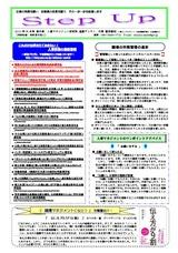 newsletter_201306
