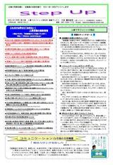 newsletter_202106