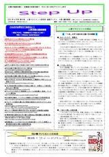newsletter_202104