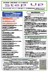 newsletter_201006