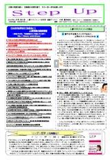 newsletter201604