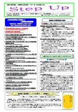 newsletter_201310