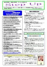 newsletter_201109