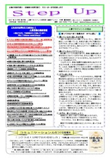 newsletter_201705
