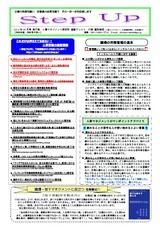 newsletter_201408