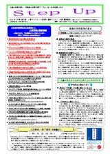 newsletter_201508