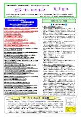 newsletter_201903