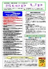 newsletter_201503