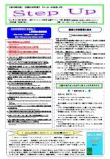 newsletter_201209