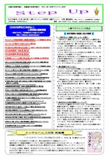 newsletter_201901