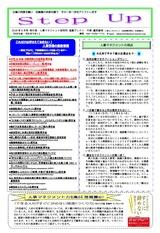 newsletter_201806