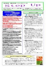 newsletter_201804